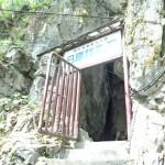 奥多摩続き 日原鍾乳洞